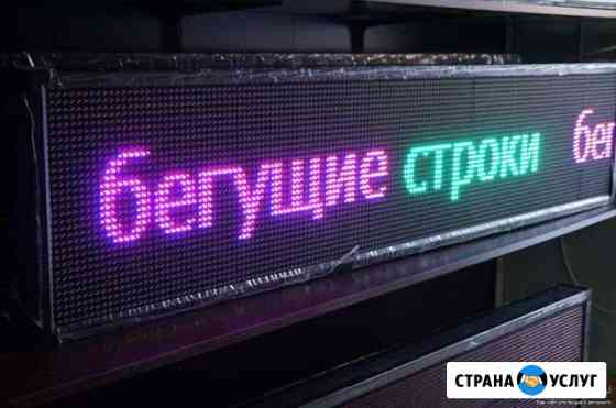 Изготовление и Монтаж рекламы Нижний Новгород