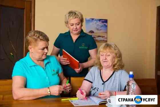 Сиделка для больного во Владивостоке Владивосток