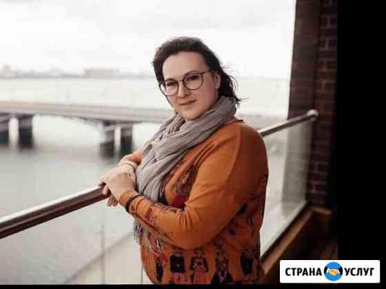 Репетитор по английскому Воронеж