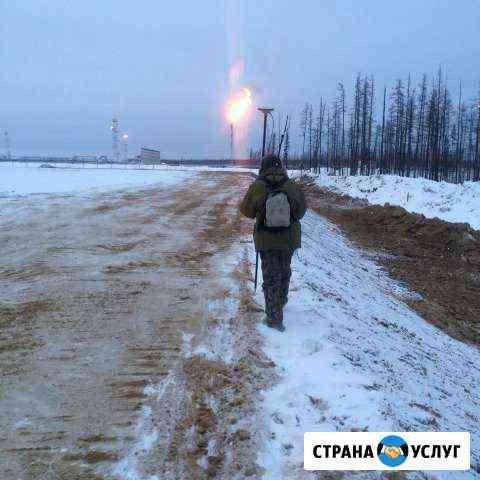 Услуги геодезиста Якутск