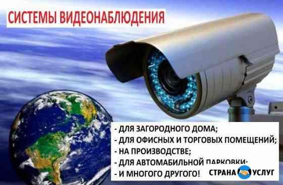 Видеонаблюдение в дом, офис, магазин, парковку Санкт-Петербург