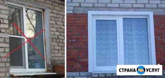 Откосы на окна карнизы конек отливы Бугуруслан