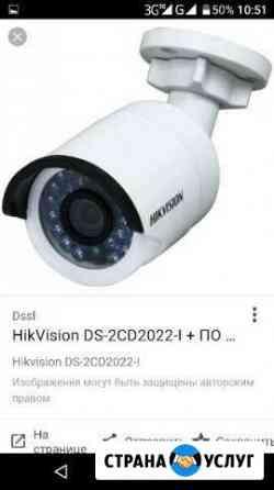 Камеры видеонаблюдения,домофоны Кизляр