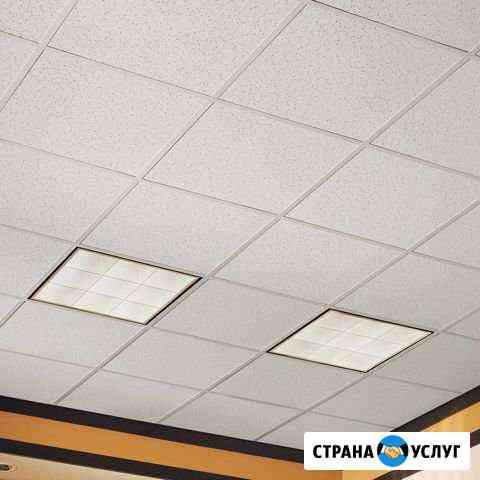 Монтаж подвесного потолка Армстронг Armstrong Нариманов