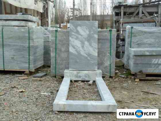 Памятники мраморные и гранитные Майкоп