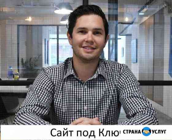 Создание сайтов Реклама Яндекс Директ и Гугл SEO Волгоград