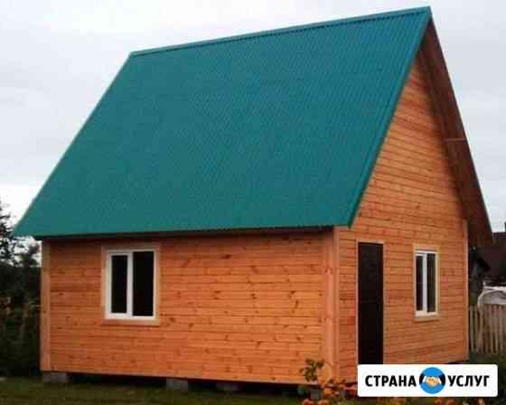 Строительство домов Искитим