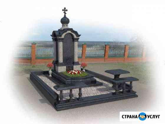 Благоустройство места захоронения Моршанск
