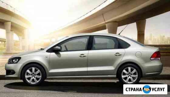 Аренда авто Volkswagen Polo Томск