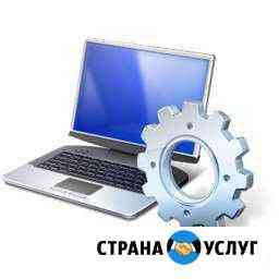 Компьютерная помощь в Пензе на дому Пенза