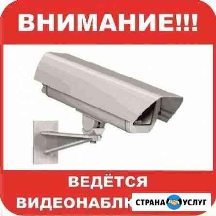 Видеонаблюдение Ялуторовск