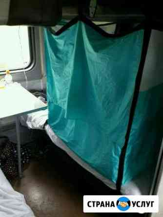 Жд манеж (манеж для поезда) Петрозаводск