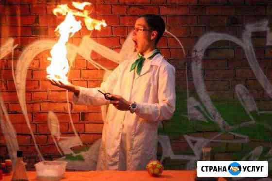 Аниматоры в Туле, Научное шоу, Выпускные Тула