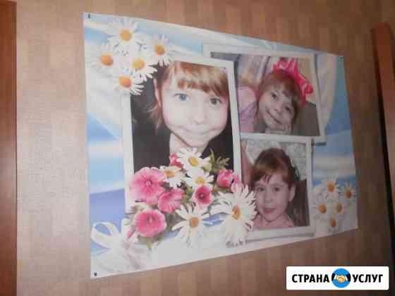 Интерьерная печать плакатов Архангельск