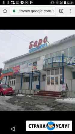Ремонт одежды Петропавловск-Камчатский