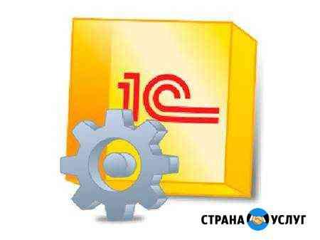Программист-консультант 1с Саранск