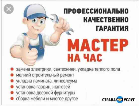 Бесплатный выезд и подбор расходных материалов Белореченск
