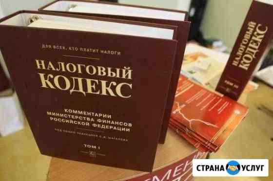 Бухгалтерские услуги, заполнение декларации 3 ндфл Альметьевск