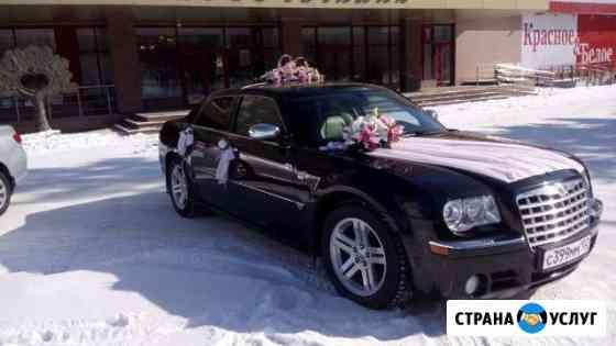 Прокат свадебного авто Орск