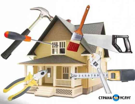 Услуги по ремонту и строительству Чита