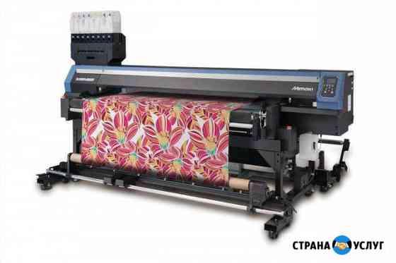 Печать на ткани в Пензе Пенза