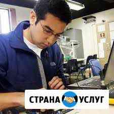 Ремонт и обслуживание компьютеров Таганрог