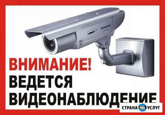 Видеонаблюдение Нижневартовск