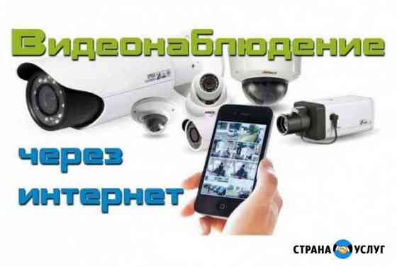 Установка видеонаблюдения Короча