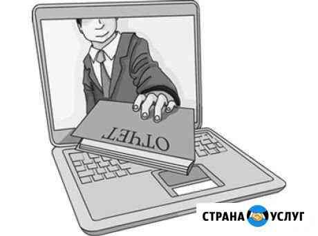 Бухгалтерская, Налоговая отчетность, ведение кадро Кызыл