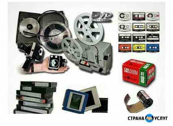 Оцифровка видеокассет mini DV, фотопленок Черногорск