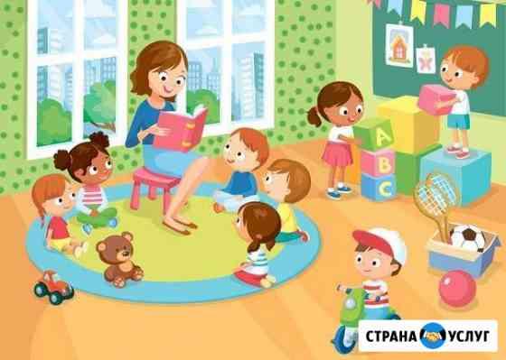 Мини садик в детском развивающем центре Брянск