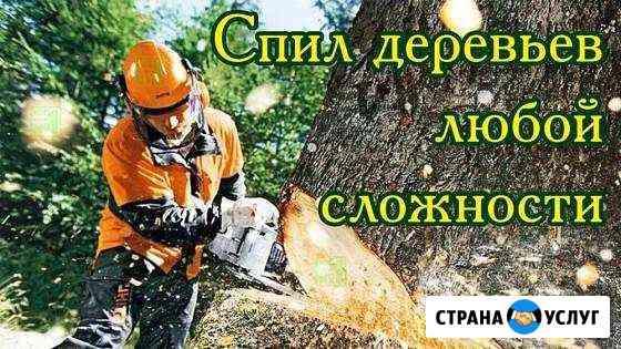 Благоустройство территорий Новороссийск