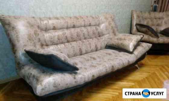 Перетяжка и обивка мягкой мебели Невинномысск