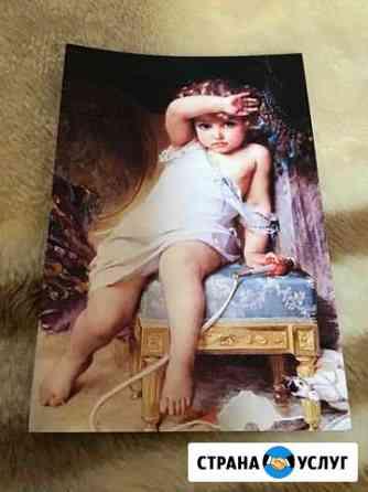 Печать Фотографий восстановление фото Чита