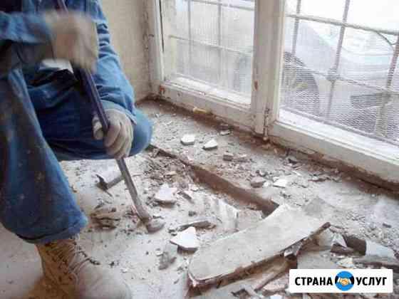 Демонтаж спб Санкт-Петербург