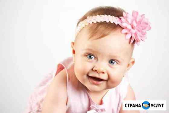 Подсчитываю пол будущего ребёнка Старокучергановка
