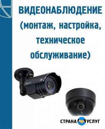 Видеонаблюдение и видеодомофоны Рыбинск