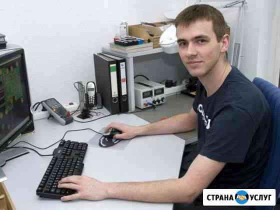 Ремонт компьютеров и ноутбуков на дому Псков