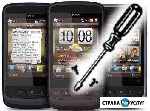 Профессиональный ремонт смартфонов Profix Грозный