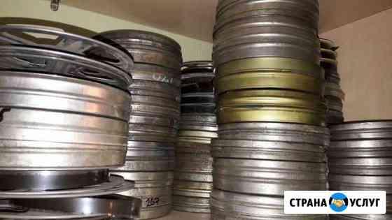 Оцифровка киноплёнки, видеокассет, аудио плёнки и Сыктывкар