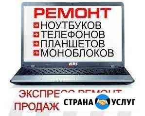 Срочный ремонт телефонов, планшетов, ноутбуков Калуга