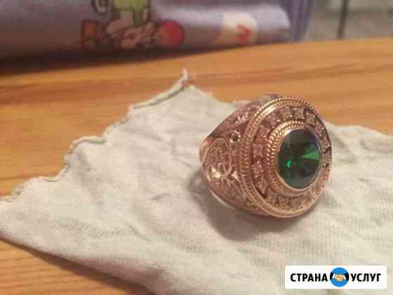 Ремонт и изготовление ювелирных изделий Красноярск