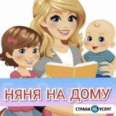 Няня Ульяновск