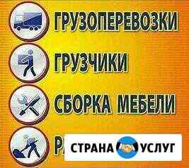 Грузчики разнорабочие промоутеры Барнаул