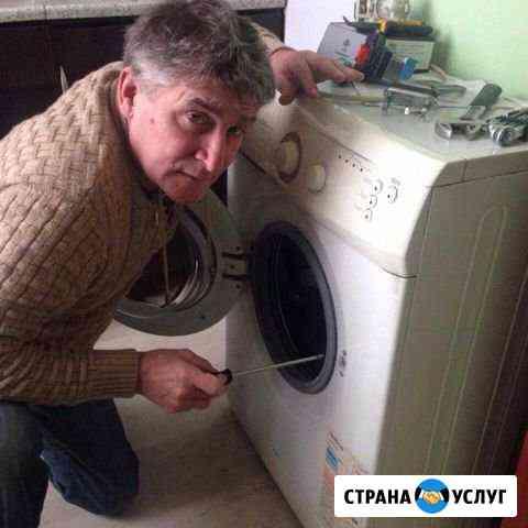 Ремонт Стиральных Машин Всеволожск
