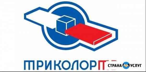 Ремонт Триколор ресивер Казань