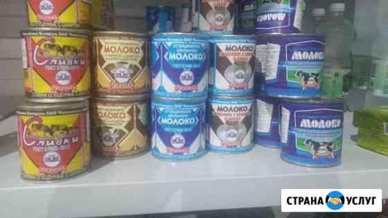Белорусские продукты Чита