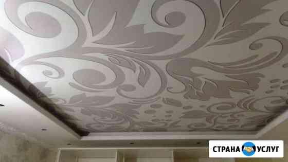 Натяжные потолки Ханты-Мансийск