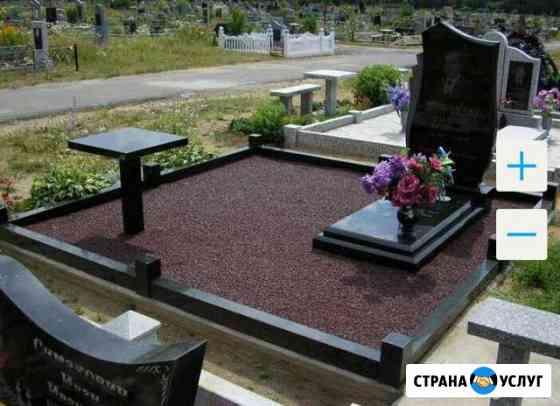 Благоустройство мест захоронений Благовещенск