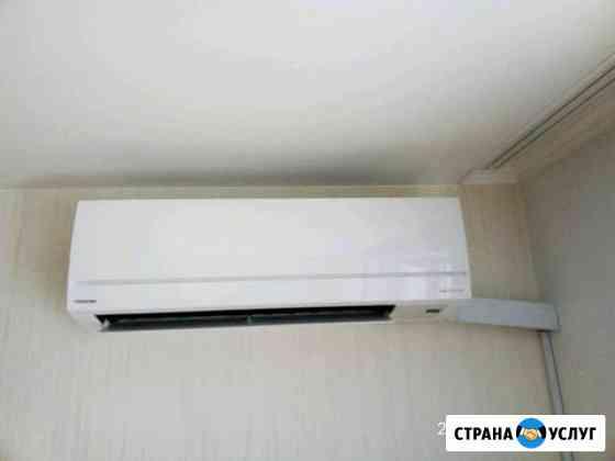 Монтаж и сервис кондиционеров Новокузнецк